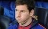 Барселона сыграет с Баварией, Реал Мадрид — с Боруссией Дортмунд