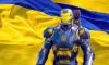 Евросоюз имеет право оштрафовать Украину