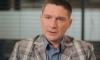 Следователи выясняют причину смерти Александра Степина