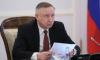Губернатор Петербурга подвел итоги последней рабочей недели года