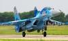 The Daily Mail: пассажирский самолет над Донбассом сбил украинский истребитель