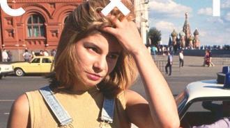 Спектакль по пьесе Ксении Драгунской представят в СХТ