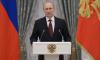 Владимир Путин заявил о планах террористов дестабилизировать ситуацию в РФ