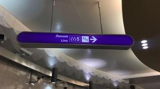 """Станцию """"Адмиралтейская"""" открыли на вход для пассажиров"""