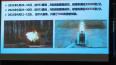 Появилось фото китайской 20-ствольной пушки
