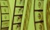 """""""Кина не будет"""": в Петербурге обанкротился Союз кинематографистов"""