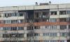 В Петербурге на проспекте Народного Ополчения взорвался жилой дом