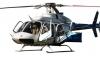 При падении вертолета в Волгу в Нижнем Новгороде погиб летчик-ас