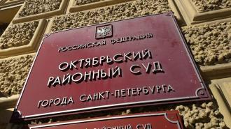 Суд арестовал жителя Невского района, который избивал свою 7-летнюю дочь