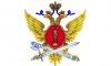 Стрелявший в пассажиров электрички оказался подполковником ФСИН