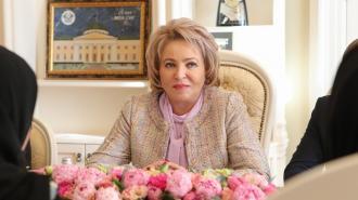 Матвиенко поздравила воспитанниц Пансиона Минобороны в Петербурге с 8 Марта