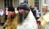 СМИ: сибирский батюшка крестит за мзду домашних питомцев, в том числе по скайпу