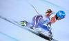 Горные лыжи. Скоростной спуск. Женщины. Золото поделили Словения и Швейцария. Россия снова без медалей