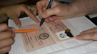 Жителям России дали прописку на сельхозземлях