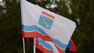 В Ленобласти пройдет конкурс в честь для образования региона