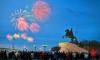 ГУП ВЦКП поздравил блокадников с 9 мая