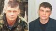 Бывший офицер, осужденный за убийство мирных жителей ...