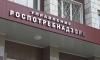 Глава управления Роспотребнадзора по Москве отстранен от должности
