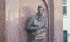 В Петербурге открыт памятник убитому вице-губернатору Михаилу Маневичу