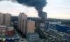 Пожар на складе в Королеве: есть жертвы