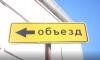 Движение по 10-й Советской улице закроют на два месяца