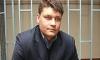 Проверка на детекторе лжи показала: осужденный за убийство мирных чеченцев на 15 лет Сергей Аракчеев невиновен
