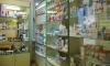Наркоманы жестоко избили работника аптеки на Российском проспекте за отказ продать химию