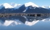 Сильнейшее землетрясение магнитудой 7,4 произошло у Алеутских островов