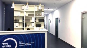 Новые технологии обследования в медицинском центре Линия жизни на Бухарестской