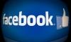 Фейсбучников взволновали папа Римский, выборы и принц Джордж