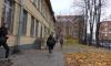 Эвакуация школы в Приморском районе привела к жуткой давке