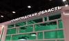 Предприниматели Ленобласти получат 330 миллионов рублей в 2020 году
