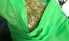 В рюкзаке и машине петербуржца нашли 1,5 килограмма марихуаны