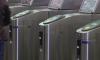 Для пассажиров петербургской подземки начнут продавать новые жетоны