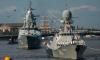 """Фрегат """"Адмирал Макаров"""" прибыл в Кронштадт для участия в параде"""