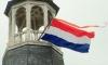Голландцы хотят отказаться от празднования дружбы с Россией