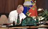 """Прямая линия с Путиным: """"зеленые папки"""" губернаторов престанут в """"обнаженном"""" виде"""
