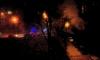 Неизвестные гопники подожгли машину на Октябрьской набережной