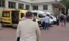 Глава ТСЖ мог предотвратить падение бетонной плиты на женщину с ребенком в Петербурге