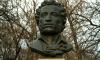 День рождения Пушкина: в сквере на Савушкина пройдёт литературный марафон