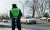 В Петербурге нарушитель ПДД избил инспектора в надежде избежать штрафа