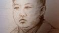 СМИ: тетя Ким Чен Ына умерла от инсульта после казни ...