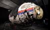 Эксперт рассказал об отказе ССГ верить выводам РФ по крушению Boeing над Донбассом