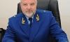 Суд по делу Игнатенко будет открытым
