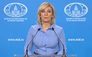 МИД России обвинил НАТО в наращивании активности вдоль российско-украинской границы