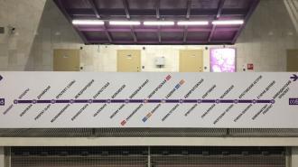 В Смольном выбрали подрядчика для предпроекта продолжения фиолетовой линии метро