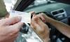 МВД планирует не отстранять от управления машиной лиц, забывших права дома