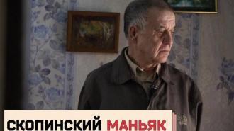 """Суд разрешил """"скопинскому маньяку"""" общаться со СМИ"""