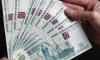 Замначальника УГИБДД Ростовской области подозревается во взятке