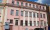 Владелец квартир в доме Риттера оштрафован за печальное состояние архитектурного памятника